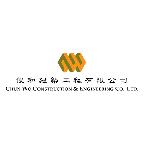 chun-wo