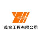 logo_yee-hop