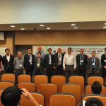 2016 CHKSTT conference